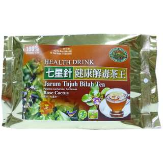 Rose Cactus Herbal Tea:Detoxifying & Stomachache 七星针:解毒&胃痛