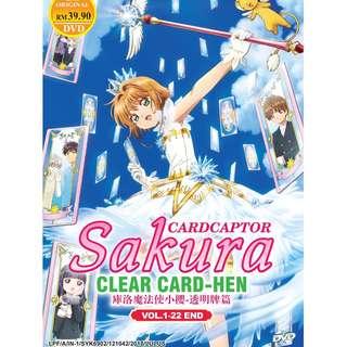 Cardcaptor Sakura Clear Card-Hen Vol.1-22 End 庫洛魔法使:透明牌篇 Anime DVD (Eng Dub)