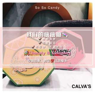 So so Candy Calva瘦瘦糖现货
