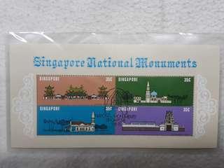 Singapore used stamp set. 1978