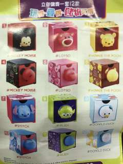 7-11 # pooh pooh 頭