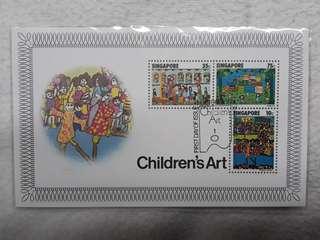 Singapore used stamp set. 1977