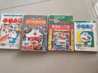 Doraemon comics (Chinese version)