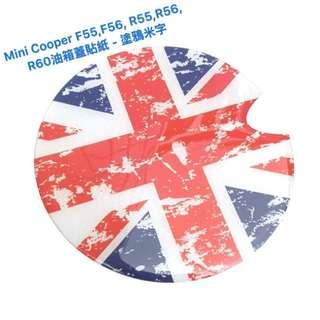 Mini Cooper F55,F56, R55,R56, R60油箱蓋貼紙 Petrol Tank Sticker- 塗鴉米字 Union Jack