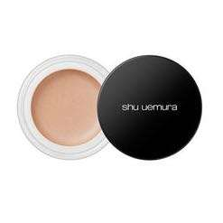 BNIB Shu Uemura Cream Eyeshadow in P Brown