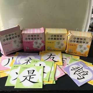 P1 P2 Higher Chinese Flash Cards 字宝宝