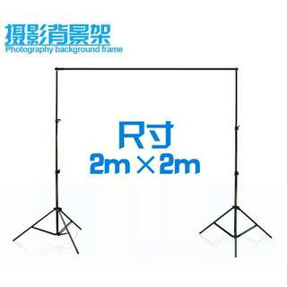 2 sets photoshoot background stand
