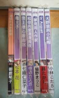 BL漫畫7本東販