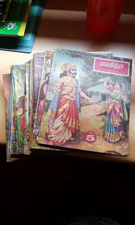 Balu Mithra Editions
