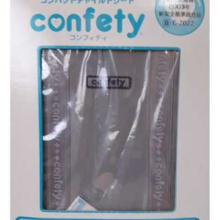 Confety Compact Child Seat Bag