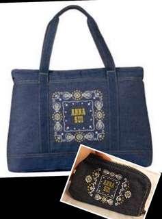 Anna sui 復古華麗 牛仔購物包 旅行袋➕牛仔零錢包組