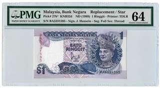 MALAYSIA 6TH 1RINGGIT, BA 5331595, PMG 64