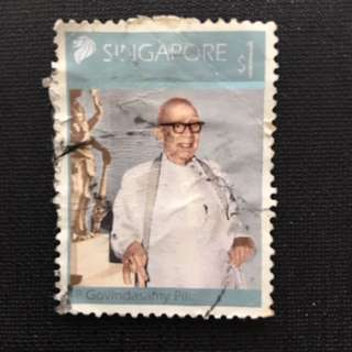 SINGAPORE OLD STAMPS