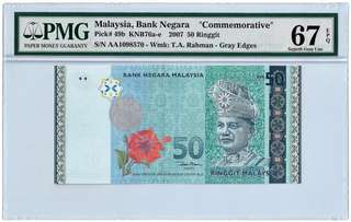 MALAYSIA 12TH 50RINGGIT, AA 1098570, PMG 67EPQ