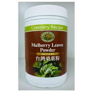 White Mulberry Leaf Herb Tea 200g:Clear Lung Fire & Moisten Dryness 桑叶草药茶:清肺润燥