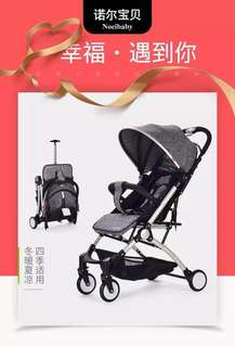 Gray Noiebaby Easy to Carry Trifold Baby Stroller with Trolley Handle