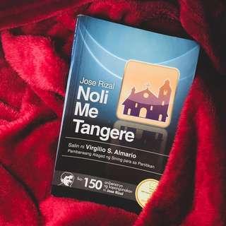 Noli Me Tangere by Virgilio Amorsolo
