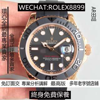Rolex Yacht Master 116655 玫瑰金 40mm