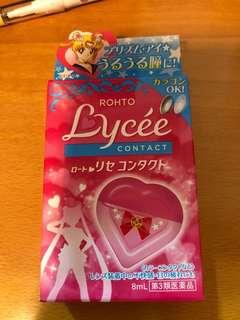 (可交換)Lycee 美少女戰士 眼藥水