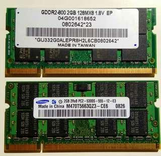 2個ddr2內存,每個2GB的筆記本電腦