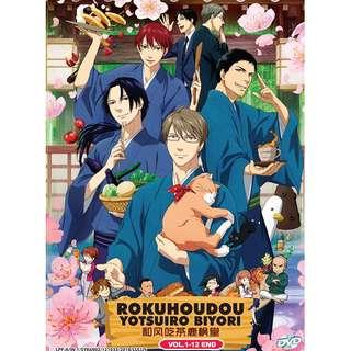 Rokuhoudou Yotsuiro Biyori Vol.1-12 End 和风吃茶鹿枫堂 Anime DVD