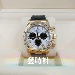 Rolex 116518  黃金地通拿 皮帶 熊貓面 亂碼藍光 全套齊 97%極新淨 2015年尾錶 5年保養 已停產款