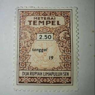 Materai Lama Tahun 1957
