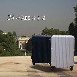 〈免運〉24吋行李箱 密碼鎖 萬向輪 ABS磨砂材質 拉鍊 硬殼