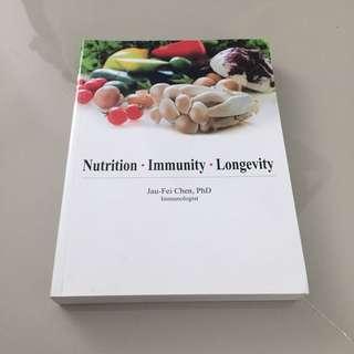 Nutrition . Immunity . Longevity (Immunologist Jau-Fei, PhD)