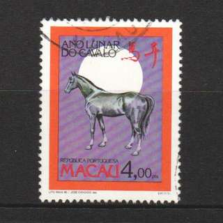 MACAU 1990 ZODIAC LUNAR NEW YEAR OF HORSE COMP. SET OF 1 STAMP SC#611 IN FINE USED CONDITION