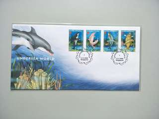 Singapore FDC Undersea World