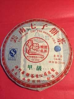 普洱茶餅: 2012 年華聯 [甲級熟茶]:如相片所示