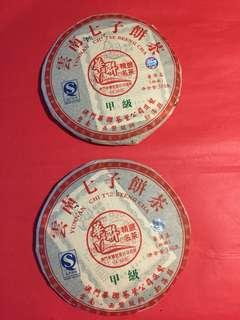 2 餅 2012 年華聯[甲級]熟餠普洱茶;如相片所示