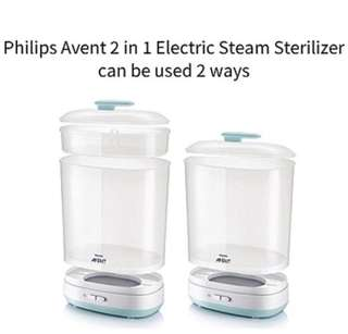 Avent Sterilizer + Free gift