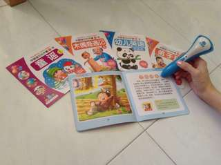 Electronic Tap Tap Voice Pen (Learn chinese) 3-8yr old