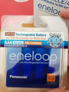 Panasonic Eneloop Rechargeable AAA batteries
