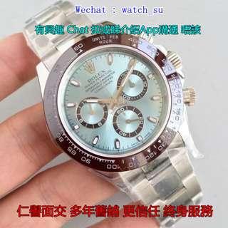面交終身保養  Rolex DAYTONA 116506 冰藍面 40mm Noob工廠 V7版