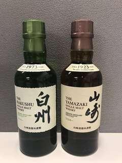 日本威士忌 山崎/白州 180ml
