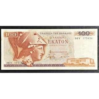 Europe Greece 1978 100 drachmai