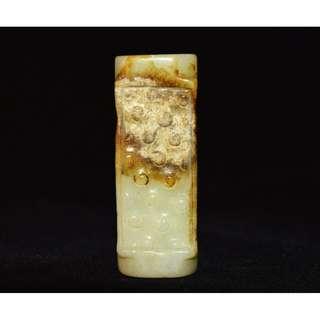 【玉棕】玉勒子 古和田玉雕刻 如意紋 吊墜 配珠