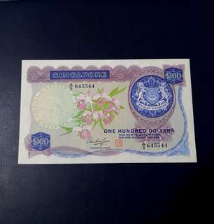 🇸🇬 Singapore Orchid Series $100 Banknote~HSS With Red Seal