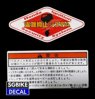Honda Ignition Security Waterproof Sticker Set