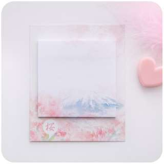🚚 Sakura Mountain Sticky Notes