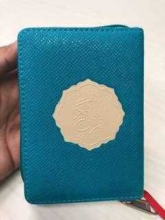 Al-Qur'an kecil