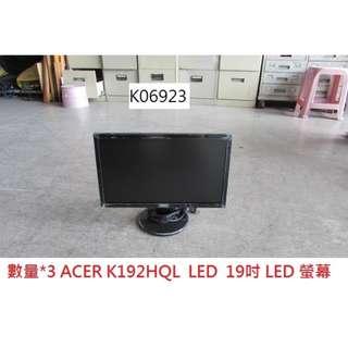 K06923 ACER 19吋 LED 螢幕 @ 搬家二手家具,回收傢俱,展示櫃 櫃檯,二手家具,飯店酒店家具,台北二手家具
