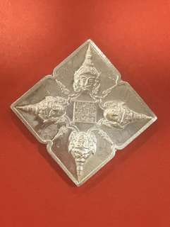 Aj tiew phra phrom 2556 silver material