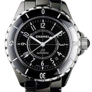 Chanel H0685