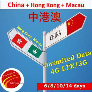 🚚 china hongkong macau unlimited data sim card