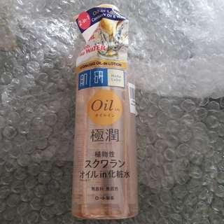 Hada Labo Hydrating Oil-In Lotion 220ml