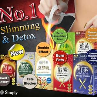 Simply MCT❤Night Enzyme❤Turmeric❤Calories Control❤Vegetable Detox❤